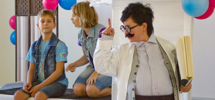 Русские каникулы : Моя Вообразилия